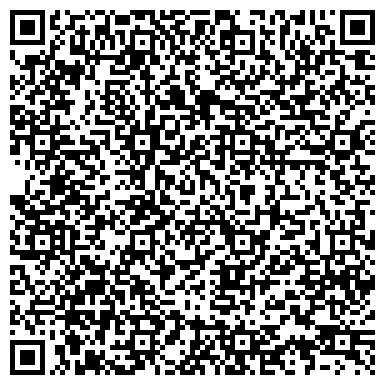QR-код с контактной информацией организации Баграйн, ТОО