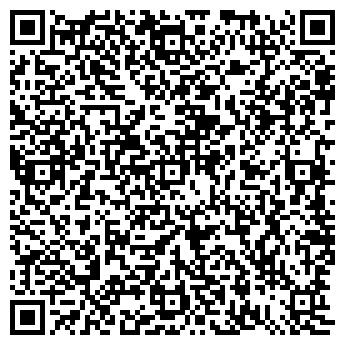 QR-код с контактной информацией организации Аскен, ТОО