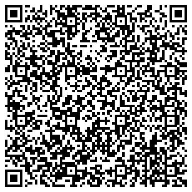 QR-код с контактной информацией организации REAL-5(Реал-5),ТОО