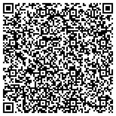 QR-код с контактной информацией организации Adisa Kazakhstan Ltd (Адиса Казахстан Лтд), ТОО