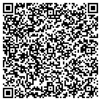 QR-код с контактной информацией организации Динамис, ТОО