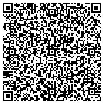 QR-код с контактной информацией организации СтройСегмент, ТОО