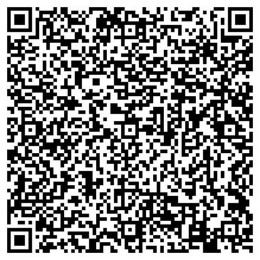QR-код с контактной информацией организации ТД СТАН (Представительство в Казахстане), ООО