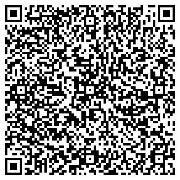 QR-код с контактной информацией организации Садыкова Д,ТОО