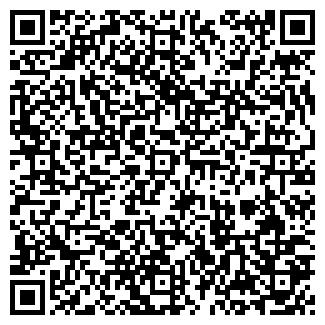 QR-код с контактной информацией организации РУДА, ОАО