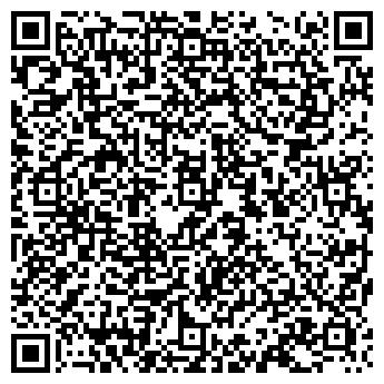 QR-код с контактной информацией организации Лад Алматы , ТОО