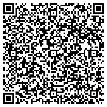 QR-код с контактной информацией организации Риск, ТОО