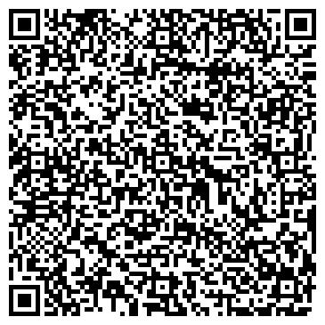 QR-код с контактной информацией организации Бриссоль, ТОО