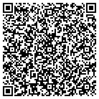 QR-код с контактной информацией организации КТК, ТОО