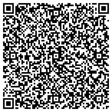 QR-код с контактной информацией организации Автолайф, ТОО