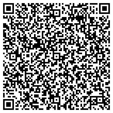 QR-код с контактной информацией организации Аврора Любрикантс, ТОО