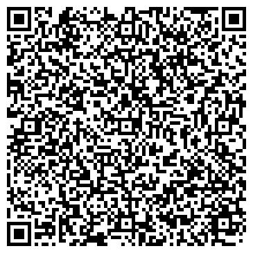 QR-код с контактной информацией организации Lubell service (Лубел сервис), ТОО
