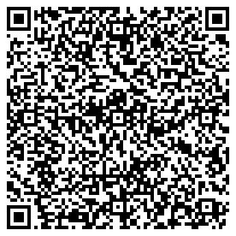 QR-код с контактной информацией организации Таса-Алматы, ТОО
