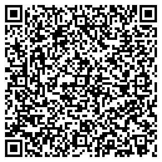 QR-код с контактной информацией организации Прима, ТОО