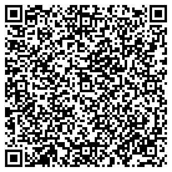 QR-код с контактной информацией организации Аркона, ТОО