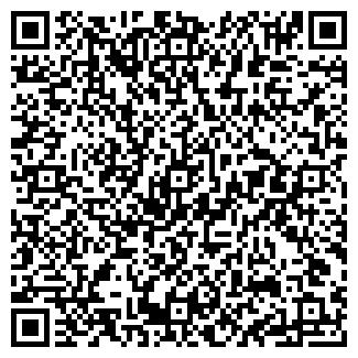 QR-код с контактной информацией организации ЧП Сизая