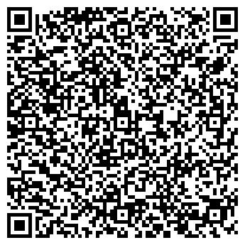 """QR-код с контактной информацией организации ЧП """"Мартынюк И.В."""""""