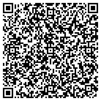 QR-код с контактной информацией организации РЫБКОЛХОЗ ЗА РОДИНУ