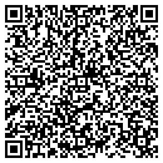 QR-код с контактной информацией организации Galician