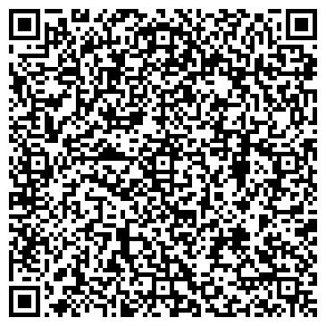 QR-код с контактной информацией организации Общество с ограниченной ответственностью ООО «Марвил»
