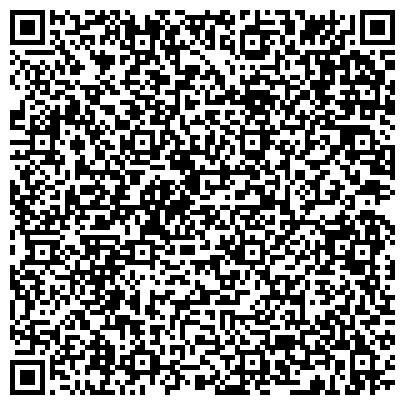 QR-код с контактной информацией организации Центр Ремма Сервис (Centre Remma Service), ТОО