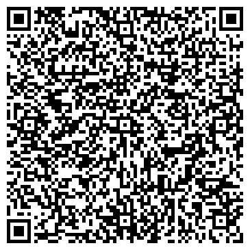 QR-код с контактной информацией организации Хорс-Силикон, ТОО