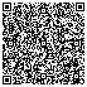 QR-код с контактной информацией организации ГК Алина LTD, ТОО
