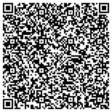 QR-код с контактной информацией организации Oasis Group (Оазис Групп), ТОО