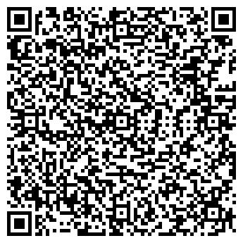 QR-код с контактной информацией организации Симос Л, ТОО