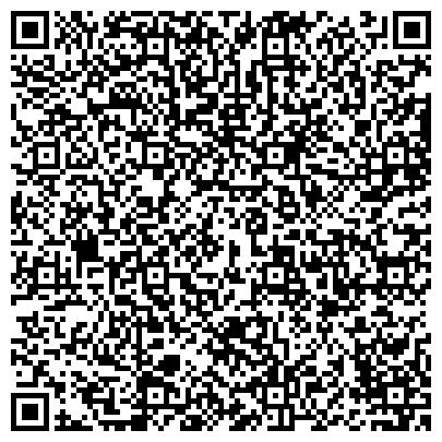 QR-код с контактной информацией организации Фрау Шмидт Казахстан (Frau Schmidt Kazahstan), ИП