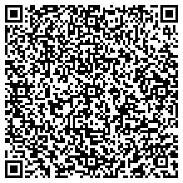 QR-код с контактной информацией организации GMI-Company (Джиэмай-Компани), ТОО