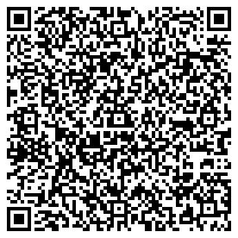 QR-код с контактной информацией организации Услистая, ИП