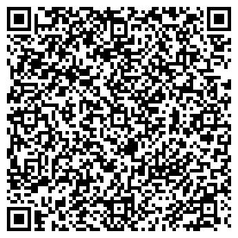 QR-код с контактной информацией организации Экохим, ТОО