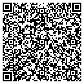 QR-код с контактной информацией организации КРИСТИНА-СЕРВИС