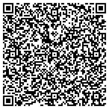 QR-код с контактной информацией организации КА-Росс, магазин специализированный, ТОО