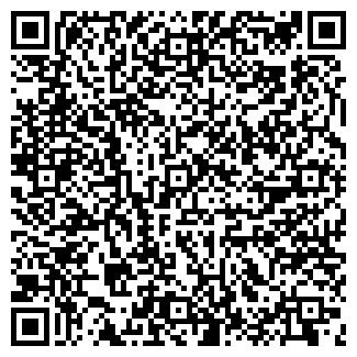 QR-код с контактной информацией организации ОКС, ООО