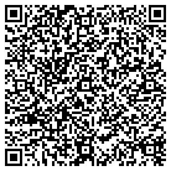 QR-код с контактной информацией организации Интерхим, ТОО