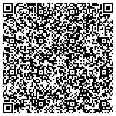 QR-код с контактной информацией организации ПТЦ Пождитекс, ТОО