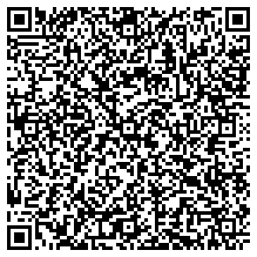 QR-код с контактной информацией организации Alemtrade (Алемтрейд), ТОО