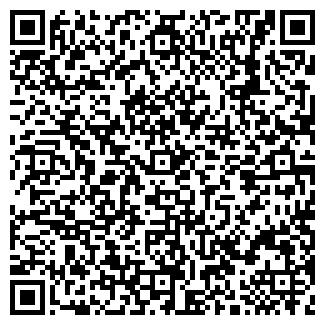 QR-код с контактной информацией организации ФИРМА КОЛОС