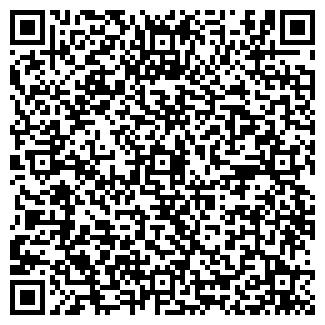 QR-код с контактной информацией организации Форсаж, ТОО