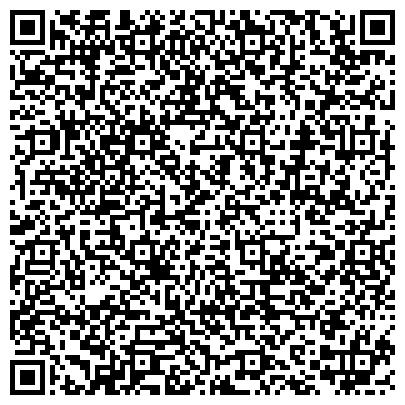 QR-код с контактной информацией организации Oasis Сауда (Оазис Сауда), ТОО