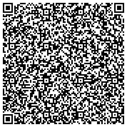 QR-код с контактной информацией организации Көк-Тұрік, ТОО