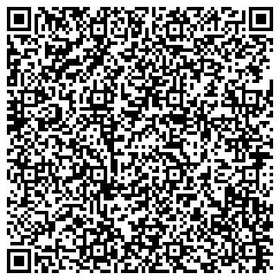QR-код с контактной информацией организации Procter& Gamble Kazakhstan (Проктер энд Гэмбл Казахстан), ТОО