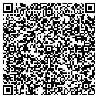 QR-код с контактной информацией организации Химцентр-А, ТОО