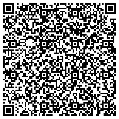 QR-код с контактной информацией организации Alina Management (Алина Менеджмент), ТОО Группа компаний