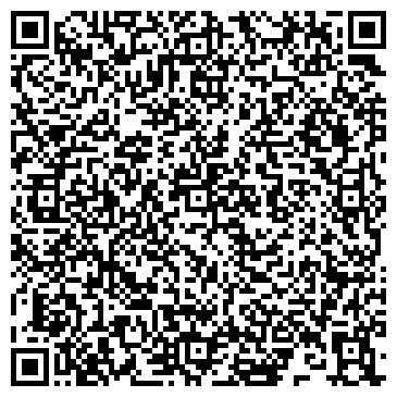 QR-код с контактной информацией организации Sayana (Саяна), ТОО