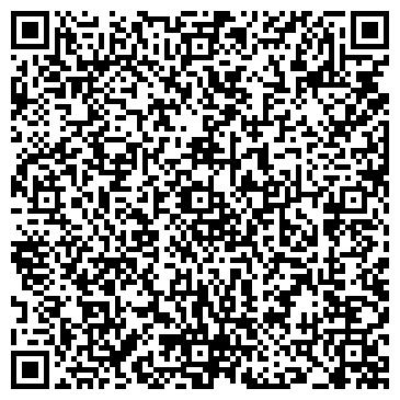 QR-код с контактной информацией организации Kurylys-Service (Курылыс-Сервис), ТОО