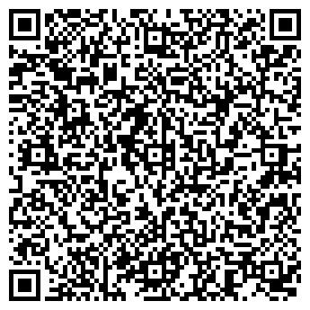 QR-код с контактной информацией организации Ramirax (Рамиракс), ИП
