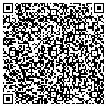 QR-код с контактной информацией организации Исаков Ерболат Турлыбекович, ИП
